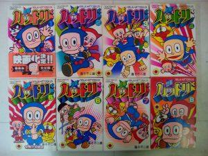忍者ハットリくん てんとう虫コミックス 全16巻セット
