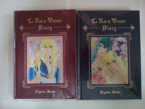 ベルサイユのばら 日記帳 赤・青