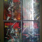 変身忍者 嵐 DVD全4巻セット