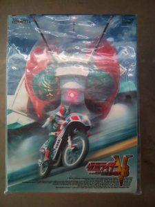 仮面ライダーV3 DVD-BOX[初回限定生産]