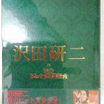 沢田研二in夜のヒットスタジオ DVD