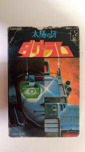 太陽の牙ダグラム BGM集 キングレコード カセットテープ