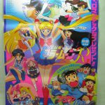 """Sailor Moon R: The Movie"",""Make Up! Sailor Soldier"" and""Tsuyoshi Shikkari Shinasai"" Official Original Theater poster (B2 Size) from 1993 (Toei Animation)"