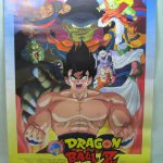 """Dragon Ball Z: Lord Slug"" Official Original Theater poster (B2 Size) from 1991 Spring (Toei Animation)"