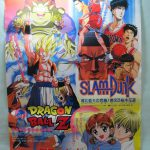 """Dragon Ball Z: Fusion Reborn"", ""Slam Dunk Shohoku's Greatest Challenge! Burning Hanamichi Sakuragi"" & "" Marmelade Boy: The Movie"" Official Original Theater poster (B2 Size) from 1995 Spring (Toei Animation)"
