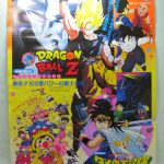 """Dragon Ball Z: The Return of Cooler"" Official Original Theater poster (B2 Size) from 1992 Spring (Toei Animation)"