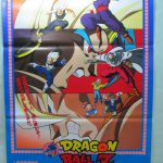 """Dragon Ball Z: Broly – The Legendary Super Saiyan"" Official Original Theater poster (B2 Size) from 1993 spring (Toei Animation)"